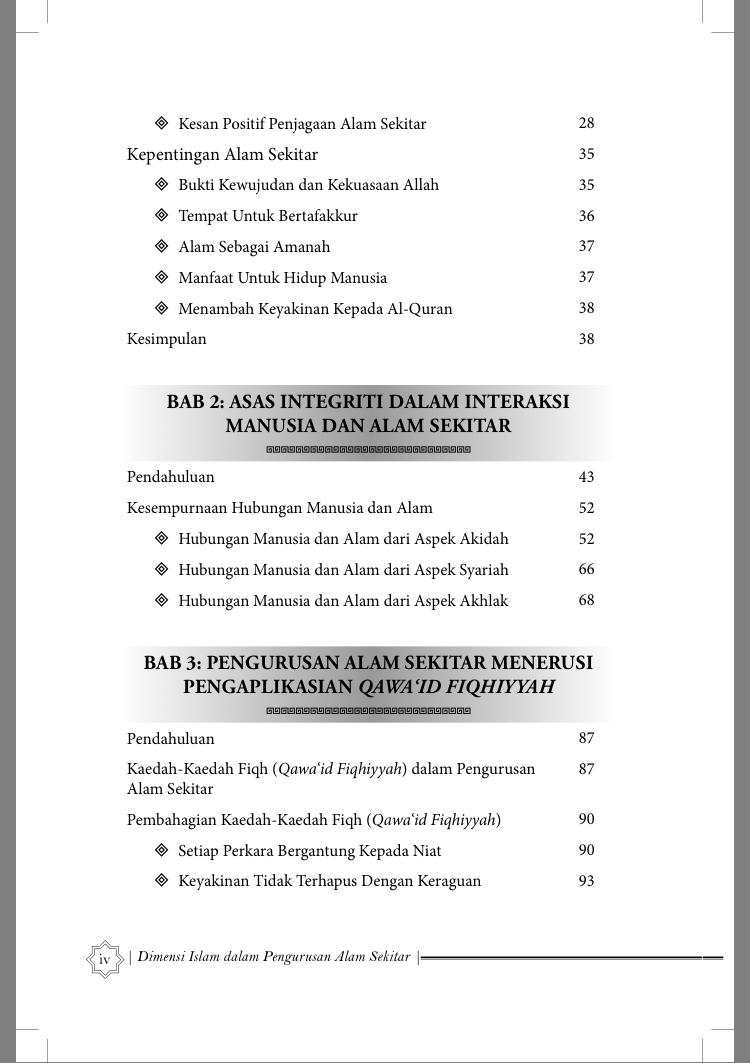 Img 1553 Ibnzul S Blog